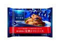 青の洞窟 彩り野菜の完熟トマトソース 袋290g