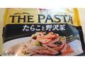マ・マー THE PASTA たらこと野沢菜 袋265g