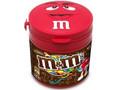 M&M'S ホリデイボトル ミルクチョコレート ボトル100g