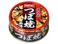 ホテイ つぼ焼風味 缶75g