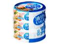 ホテイ 液切りいらずの しっとりツナ水煮 タイ産 缶55g×3
