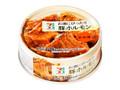 セブンプレミアム 豚ホルモン 辛味噌 缶45g
