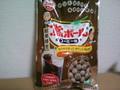植垣米菓 鴬ボール コーヒー味 79g