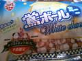 植垣米菓 鴬ボールミニ white choco mix 109g