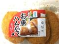 フジミツ お魚ハムかつ風 パック3枚