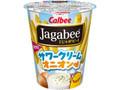 カルビー Jagabee サワークリームオニオン味 カップ38g