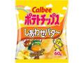 カルビー ポテトチップス しあわせバタ~ 袋60g