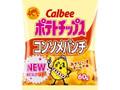 カルビー ポテトチップス コンソメパンチ 袋60g