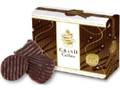 カルビー GRAND Calbee ほろにがビターチョコ味 箱60g
