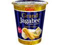 カルビー Grand Jagabee フロマージュ味 カップ38g