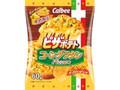 カルビー ピザポテト コーングラタンPizza味 袋60g