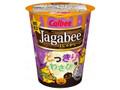 カルビー Jagabee どっきりわさび味 カップ38g