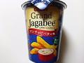 カルビー Grand Jagabee アンチョビバター味 カップ38g