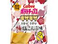 カルビー ポテトチップスギザギザ 梅塩こんぶ味 袋58g