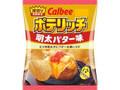 カルビー ポテリッチ 明太バター味 袋73g