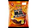 カルビー サッポロポテトバーベQあじ ロッテリア絶品チーズバーガー味 袋65g