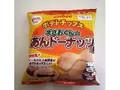 カルビー ポテトチップス FEEL監修 まさおくんのあんドーナッツ味 袋55g