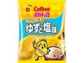 カルビー ポテトチップス ふんわり香るゆずと塩味 袋83g