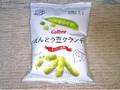 カルビー えんどう豆クランチ 袋50g