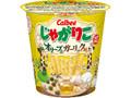 カルビー じゃがりこ オリーブ&ガーリック味 カップ52g