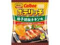 カルビー ポテリッチ 柚子胡椒チキン味 袋73g