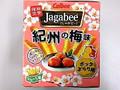 カルビー Jagabee 紀州の梅味 箱16g×5