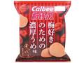 カルビー ポテトチップス 梅好きのための濃厚うめ味 袋65g