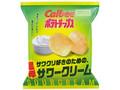 カルビー ポテトチップスサワクリ好きのための、濃厚サワークリーム味 袋65g
