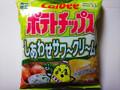 カルビー ポテトチップス しあわせサワ~クリ~ム 袋58g