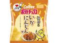 カルビー ポテトチップス 福島の味 いかにんじん味