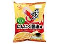 カルビー かっぱえびせん にんにく醤油味 東日本の味 袋70g
