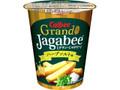 カルビー Grand Jagabee ハーブソルト味 カップ38g