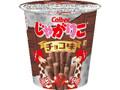 カルビー じゃがりこ チョコ味 カップ52g