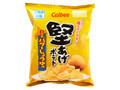 カルビー 堅あげポテト 北海道バターしょうゆ味 袋63g