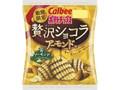 カルビー ポテトチップス 贅沢ショコラ アーモンド味 袋50g