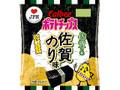 カルビー ポテトチップス 佐賀の味 佐賀のり味 袋55g