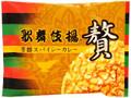 天乃屋 歌舞伎揚 贅 芳醇スパイシーカレー