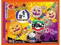 三幸製菓 ハロウィン雪の宿&ぱりんこパーティー 袋30枚