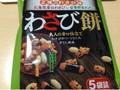 三幸製菓 三幸製菓 わさび餅 80g