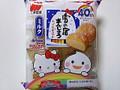 三幸製菓 雪の宿 まんじゅう ミルク 袋4個