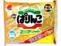三幸製菓 ぱりんこ 2種アソート 袋44枚