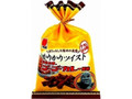三幸製菓 かりかりツイスト ゴーゴーカレー風味 袋50g