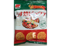 三幸製菓 うす焼ピッツァ 袋30g