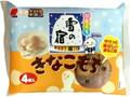 三幸製菓 ひとくち雪の宿 チロル きなこもち味 袋42g