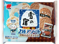 三幸製菓 雪の宿 2種アソート 黒糖みるくミックス 袋30枚