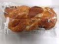 ニシカワパン マンゴー&ホイップ 袋1個