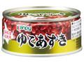 kanpy 北海道産ゆであずき 缶160g
