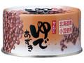 かんぴい 北海道産ゆであずき 低甘味仕上げ 缶190g