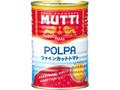 MUTTI ファインカットトマト 缶400g