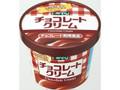 カンピー チョコレートクリーム カップ150g